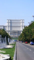 House of People or Palace of Parliament in Bucharest