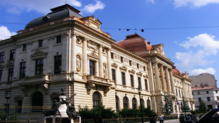 NATIONAL BANK OF ROMANIA BUCHAREST