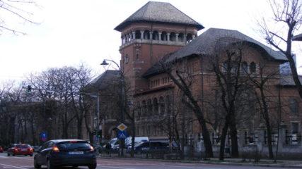 NATIONAL PEASANT MUSEUM