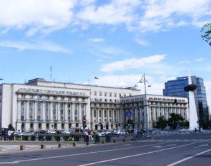 VICTORIA AVENUE AND REVOLUTION SQUARE BUCHAREST